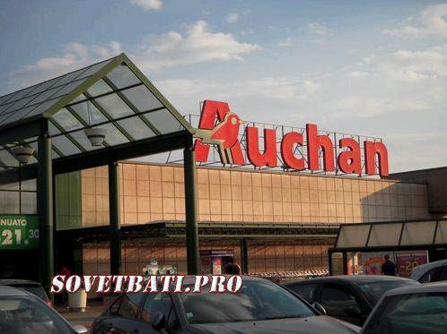 Как купить свежие продукты в Ленте, Ашане, Гиганте