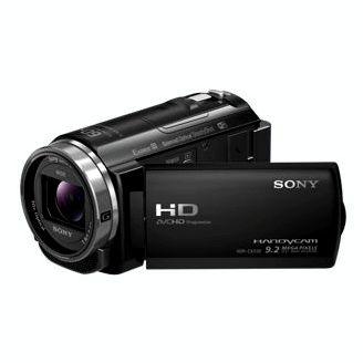 Как проверить поставили ли родители камеры