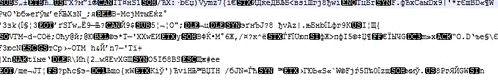 Дешифратор файлов .no more ransom