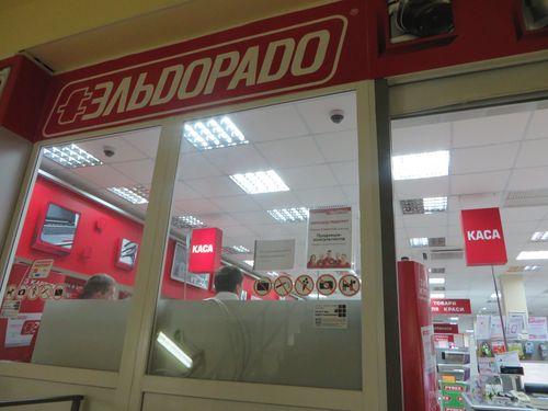 Стоит ли покупать витринный образец в Эльдорадо