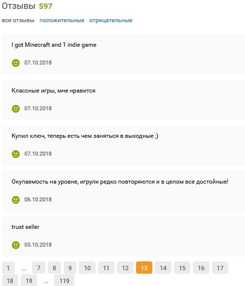 Чёрная пятница в Steam 2018