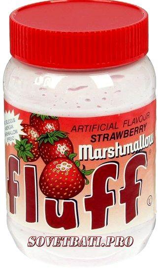 Зефир Marshmallow Fluff отзывы