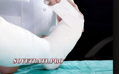 100% способ сломать ногу