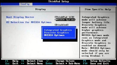 Перегревается ноутбук Acer Packard Bell ENTG81BA-C9WV