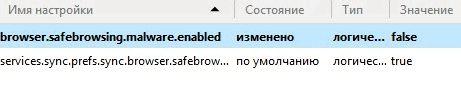 Этот файл обычно не загружают Firefox как убрать