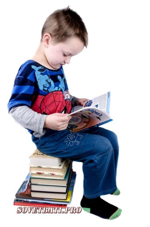 Как ребенка заставить делать уроки