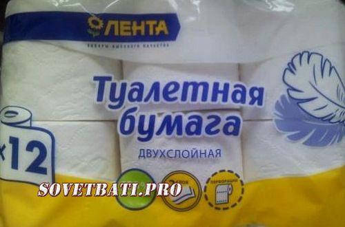 Туалетная бумага лента говно