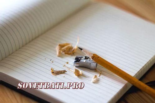 Родительский комитет права и обязанности в школе