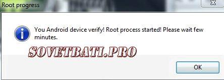Обзор программы Rootkhp Pro 2.0