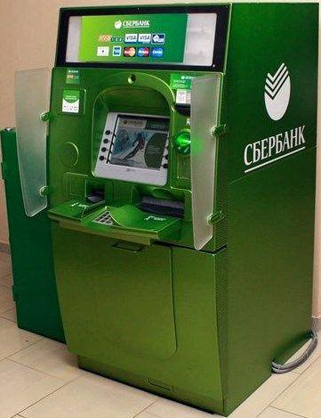 Лимит снятия наличных Сбербанк через банкомат 2018-2019