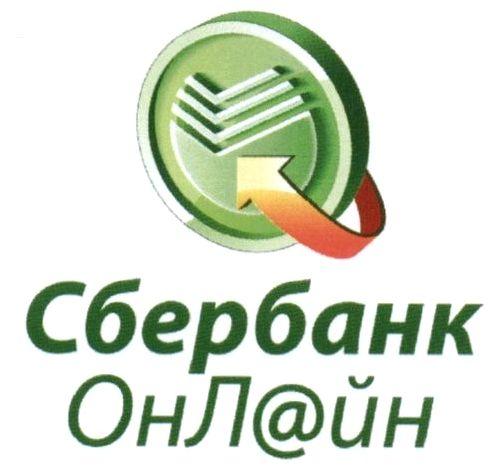 Соединение с сервером разорвано подключитесь к другой сети Сбербанк онлайн