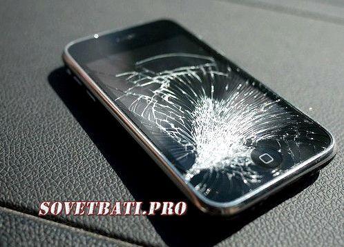 Ребенок разбил телефон одноклассника что делать