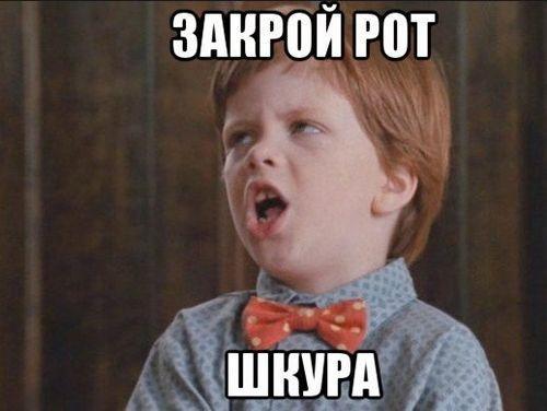 Мерзкие цитаты Вконтакте от ТПешек.