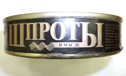 Шпроты «русский рыбный мир» говно с жидким дымом