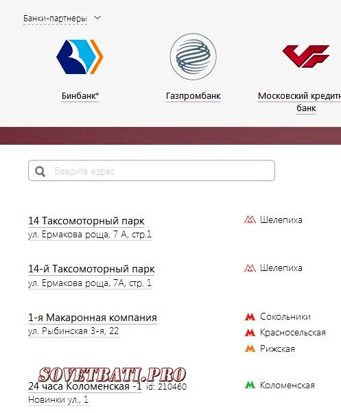 онлайн заявка на кредит на карту vam-groshi.com.ua