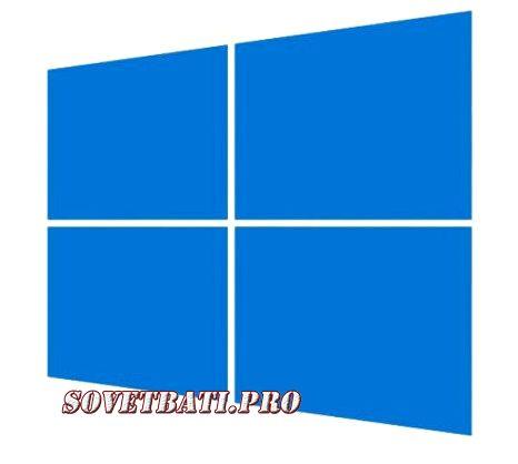 Загрузка диска 100% windows 10 решение